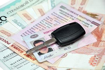 Меняется ли номер водительского удостоверения при замене