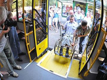 Инвалид 1 группы сопровождающий имеет льготы на проезд в транспорте