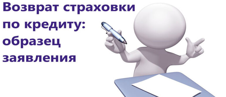 Онлайн заявка кредита