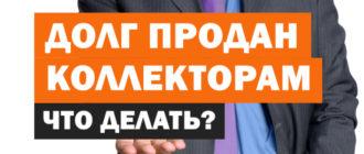 bank_peredal_dolg
