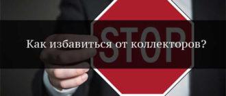 koll_pri_v_dom