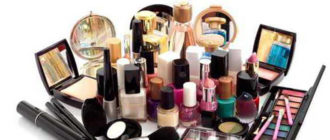 vozvrat kosmetiki