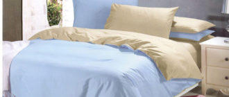 vozvrat postel'nogo