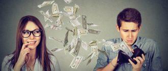 razdel-sobstvennosti-pri-razvode