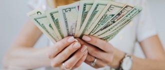 оспорить кредитный договор